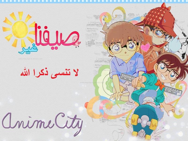 منتديات أنمي سيتي | Anime City