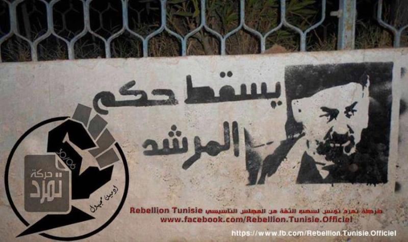 La désobéissance civile est le seul chemin de la liberté Benjam26