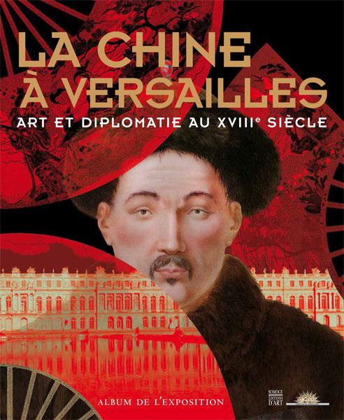 La Chine à Versailles, art & diplomatie au XVIIIe siècle Album10