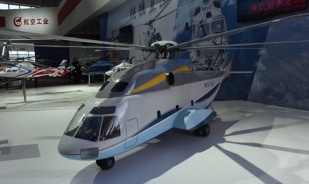 Hélicoptères de Transport Tactique/lourd - Page 6 0c20