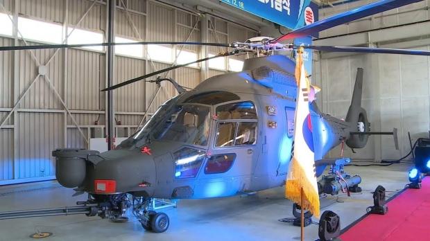 Hélicoptères de combats - Page 8 13a9b44