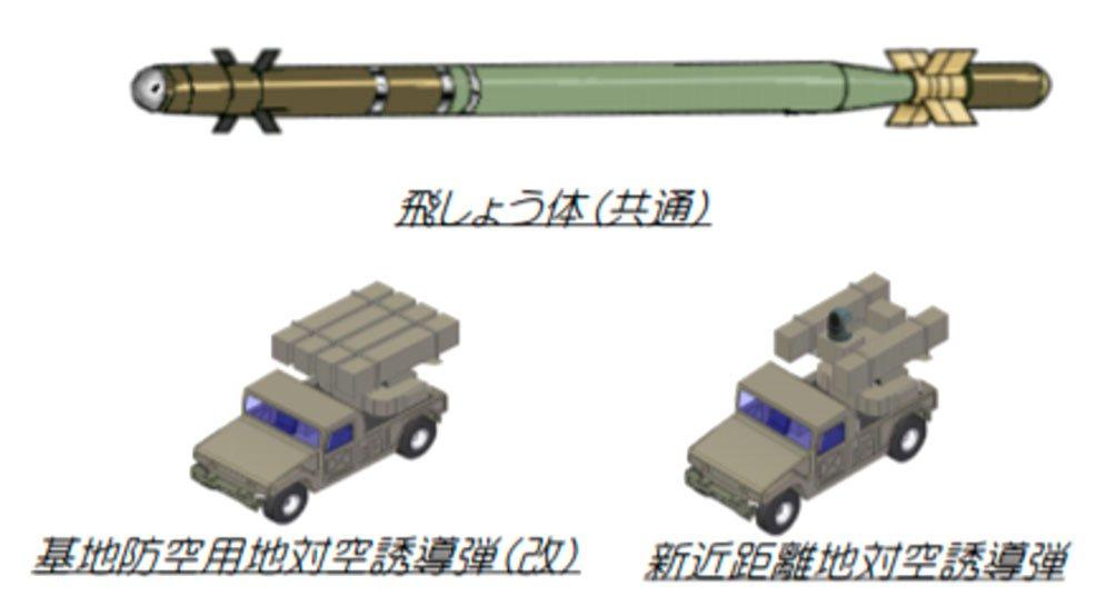 Armée Japonaise/Japan Self-Defense Forces - Page 31 239