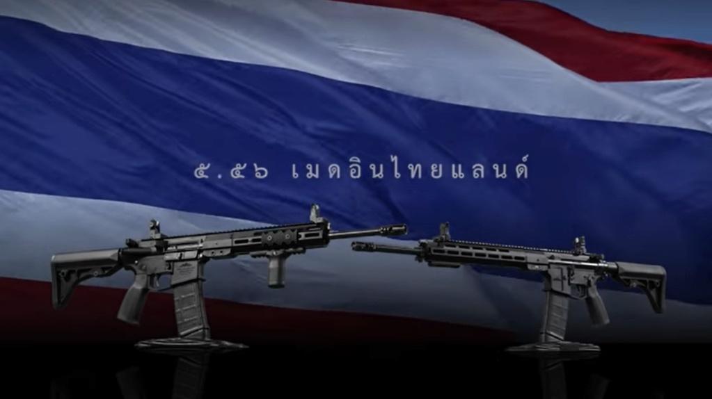 Armée Thailandaise/Royal Thai Armed Forces - Page 19 312