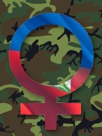 Forces armées d'Haïti (FADH) / Armed Forces of Haiti 3b21