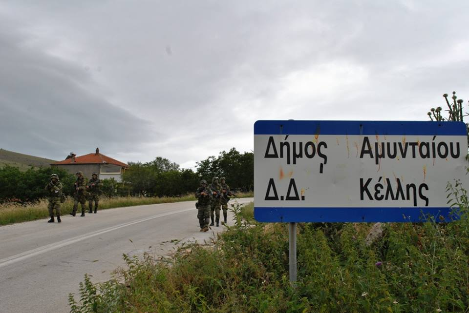 Forces armées grecques/Hellenic Armed Forces - Page 29 4430