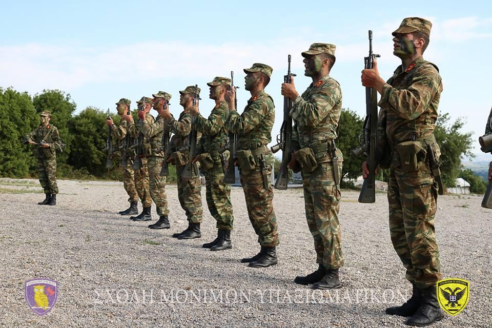 Forces armées grecques/Hellenic Armed Forces - Page 29 4725