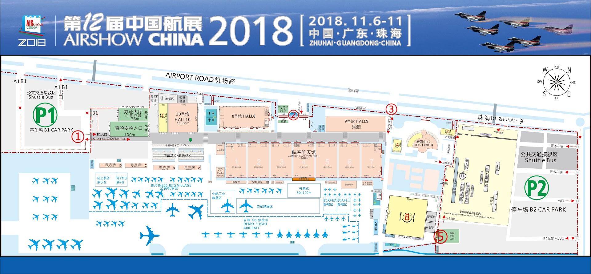 Salon aéronautique de Zuhai 2018 / Airshow China 2018 (6 au 11 novembre) 853