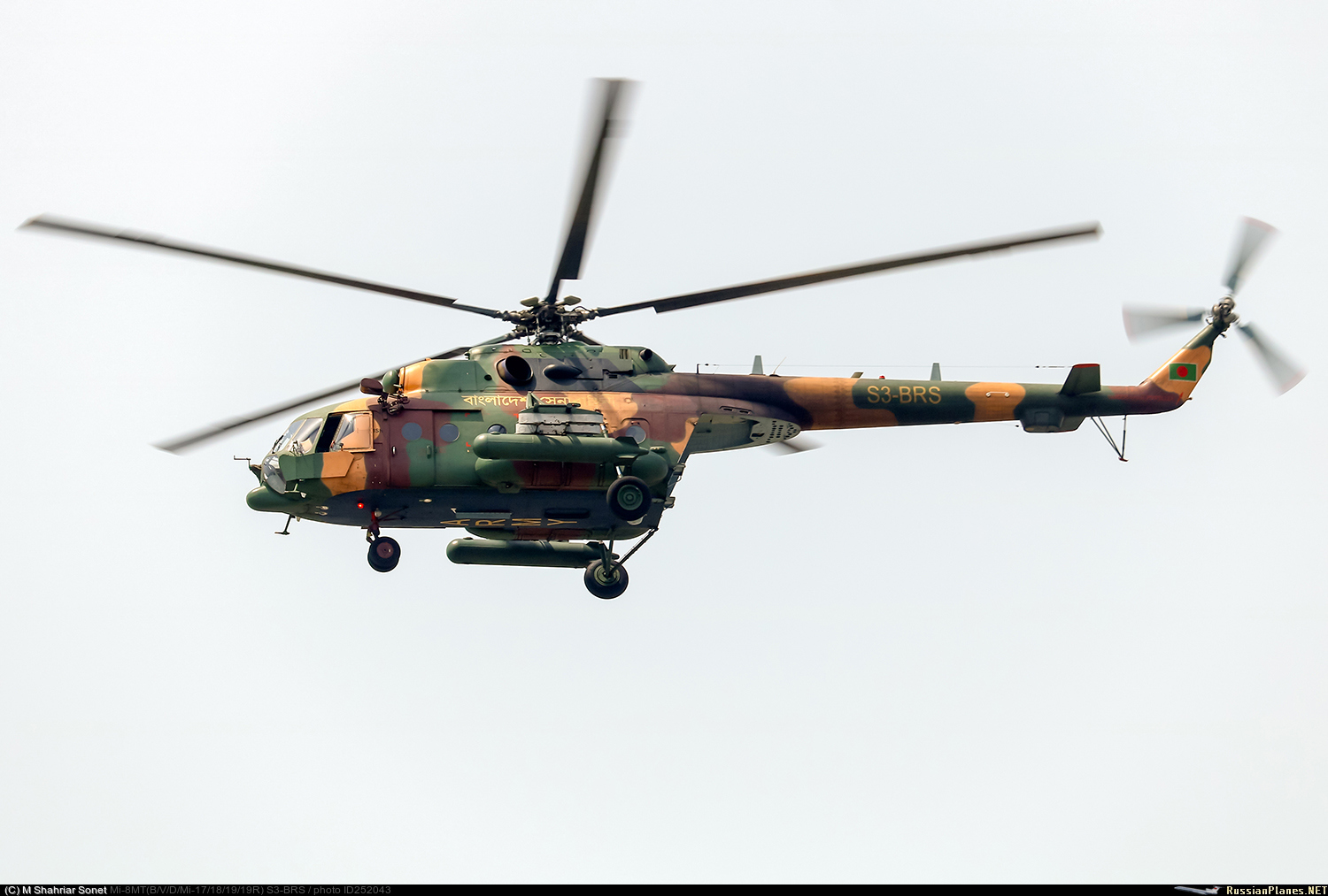 Bangladesh Armed Forces - Page 7 _12b327