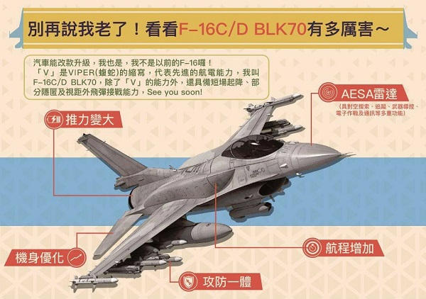 Armée Taiwanaise / Republic of China Armed Forces(ROCAF) - Page 19 _12b481