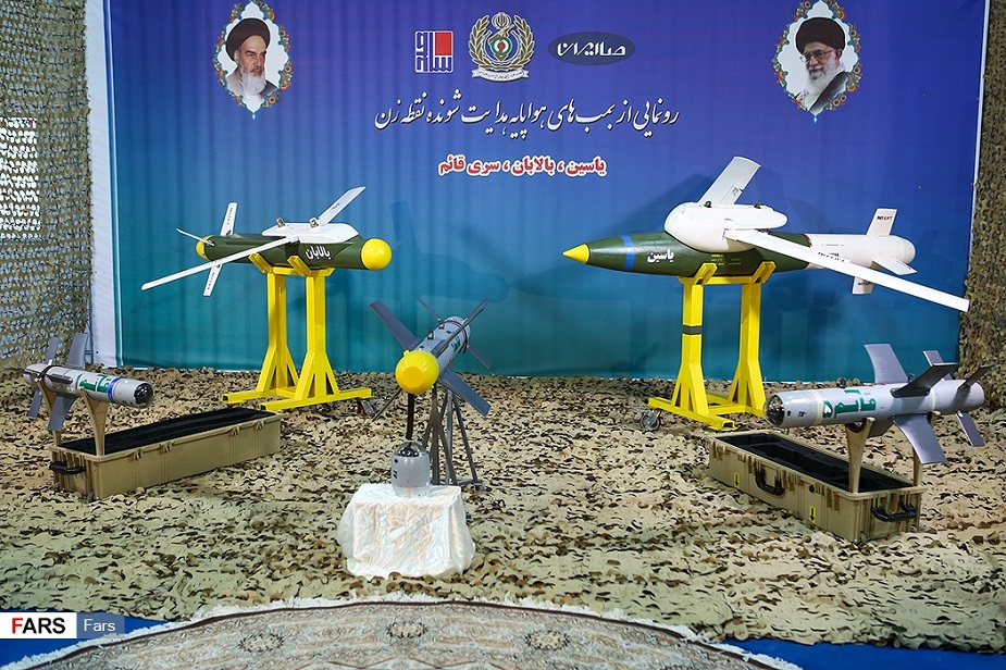 Armée Iranienne/Armed Forces of the Islamic Republic of Iran - Page 24 _12b666