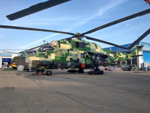 Hélicoptères de combats - Page 8 _12c302