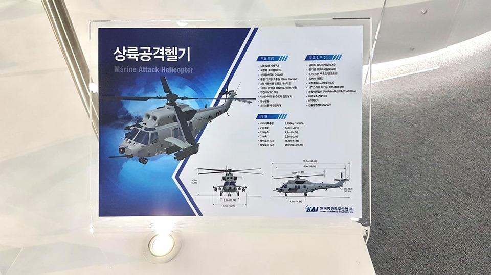 Hélicoptères de combats - Page 9 _12e417