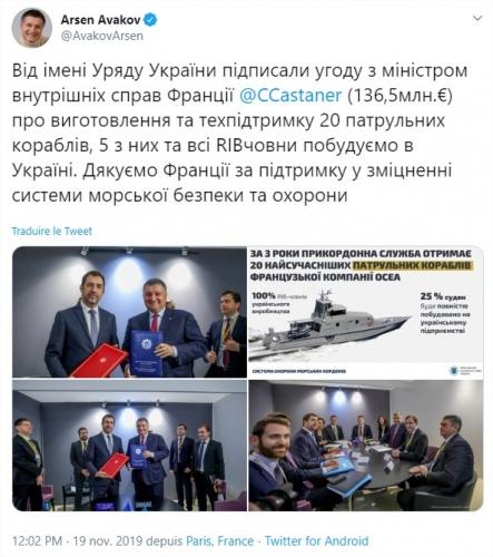 Ukrainian Armed Forces / Zbroyni Syly Ukrayiny - Page 18 _12e461