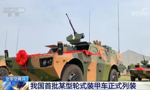 Armée Chinoise / People's Liberation Army (PLA) - Page 37 _12f1027