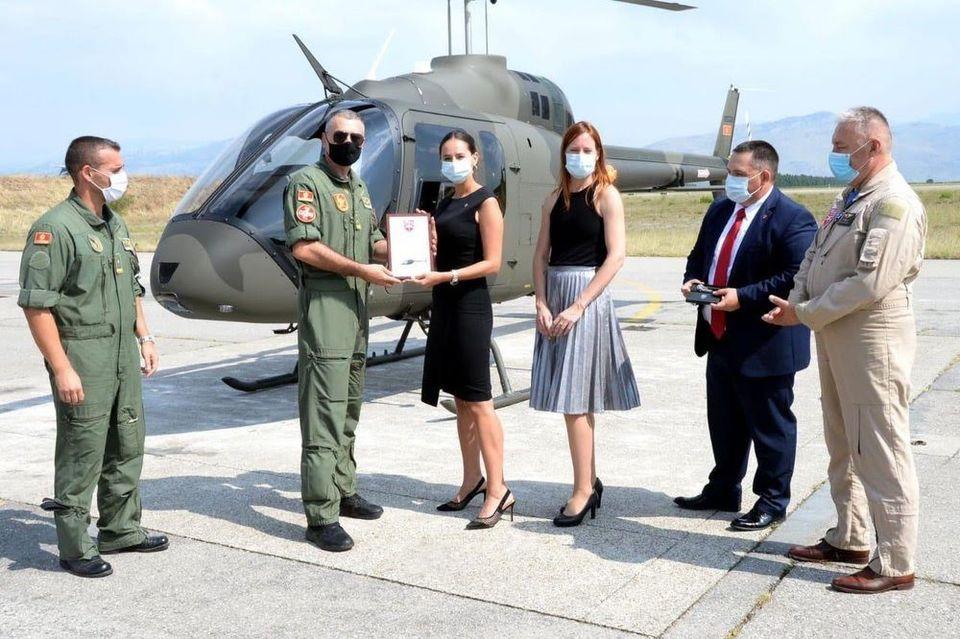 Armée du Monténégro / Montenegro Armed Forces / Vojska Crne Gore _12f1329