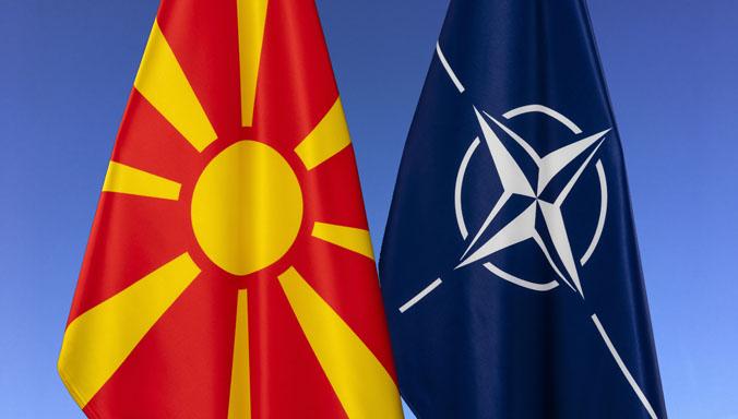 L'Organisation du traité de l'Atlantique Nord - OTAN / NATO - Page 12 _12f3531