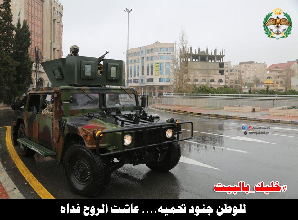 Armée Jordanienne/Jordanian Armed Forces - Page 21 _12f3536