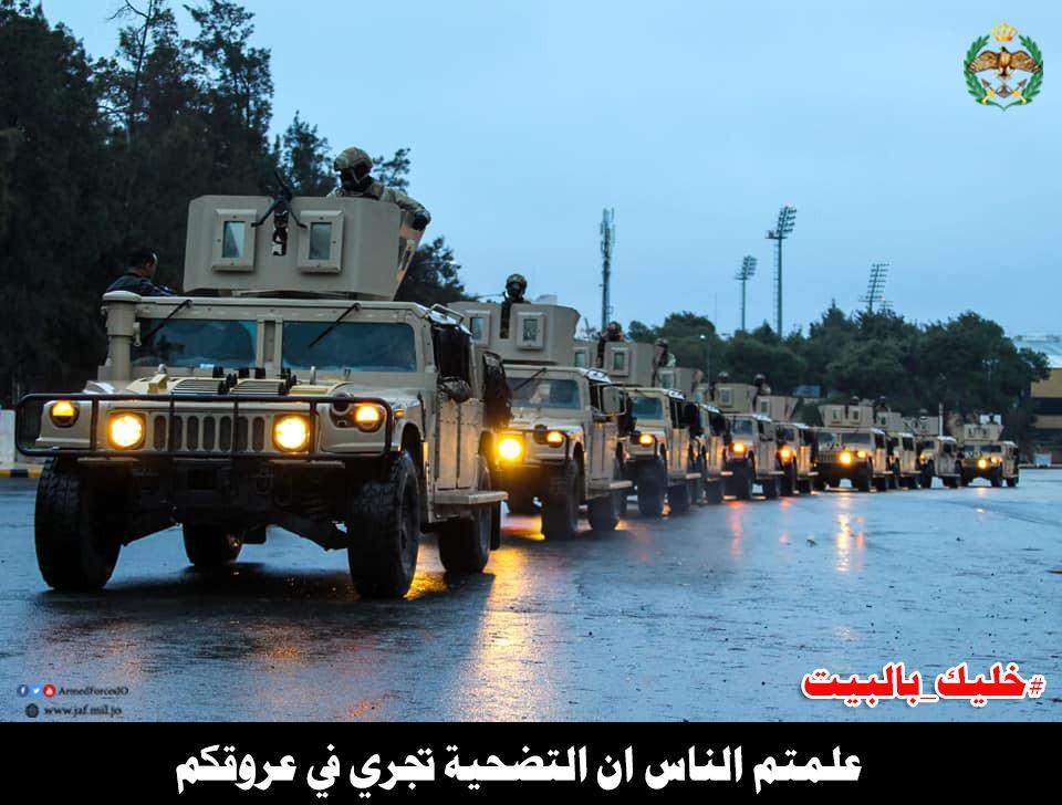 Armée Jordanienne/Jordanian Armed Forces - Page 21 _12f3537