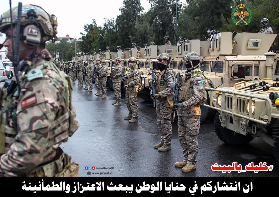 Armée Jordanienne/Jordanian Armed Forces - Page 21 _12f3538