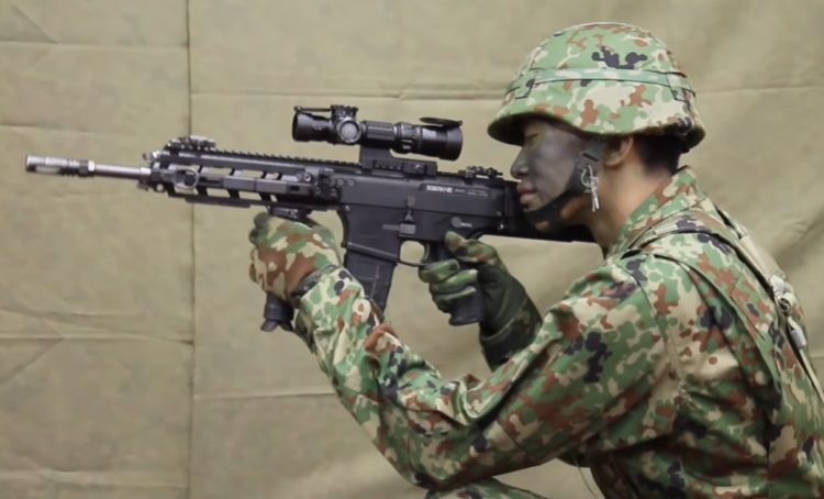 Armée Japonaise/Japan Self-Defense Forces - Page 31 _12f5197