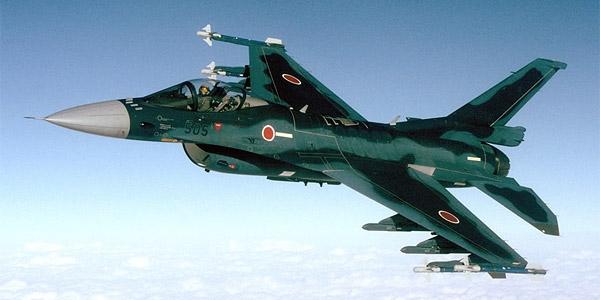 F-X ( Le futur avion de combat du Japon) _12f5a44