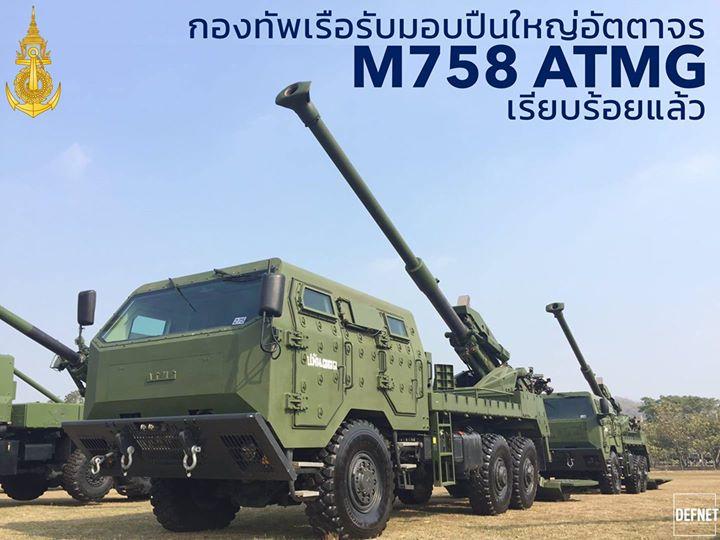 Armée Thailandaise/Royal Thai Armed Forces - Page 19 _12f6297