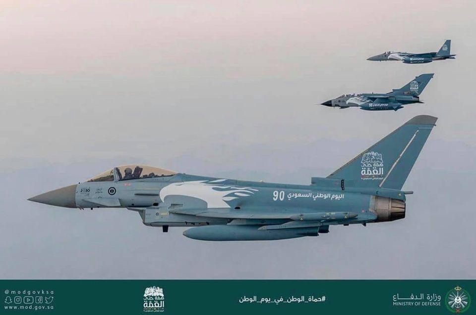 Armée Saoudienne / Armed Forces of Saudi Arabia - Page 31 _12f6486