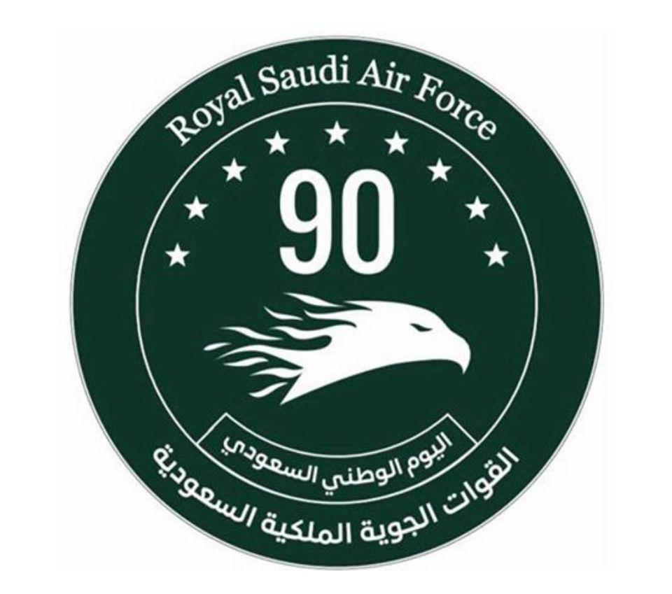 Armée Saoudienne / Armed Forces of Saudi Arabia - Page 31 _12f8j68