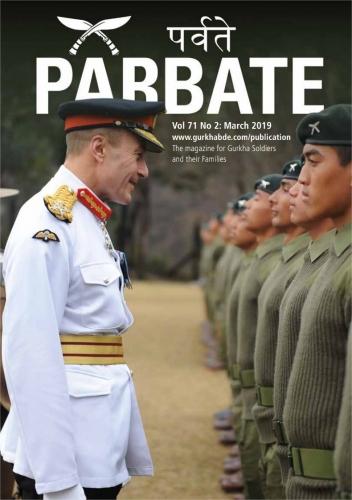 Armée Britannique/British Armed Forces - Page 14 _154