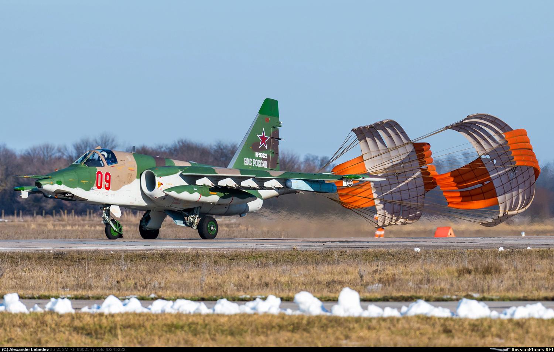 Su-25 (Frogfoot) _847