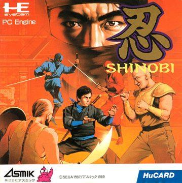 Shinobi 1 sur MD - Page 10 Shinob10