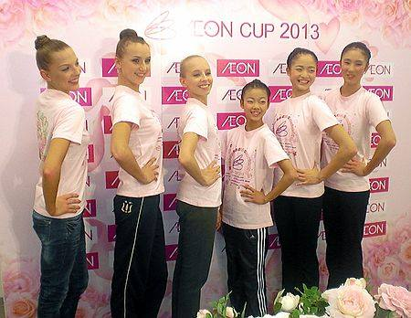 Aeon cup 2013 13812010