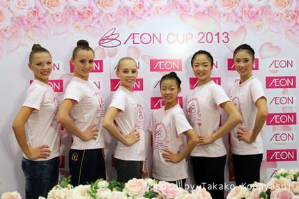 Aeon cup 2013 13836810
