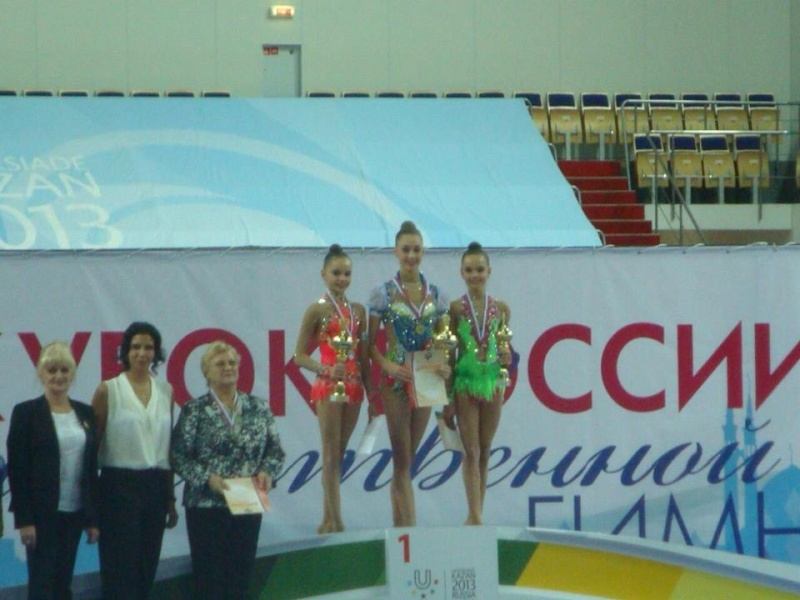 Coupe de Russie, Kazan 60291311