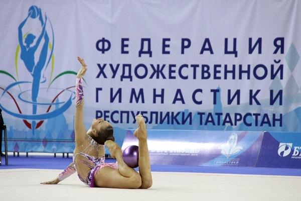 Championnat de Russie 2014, Kazan Img_0511