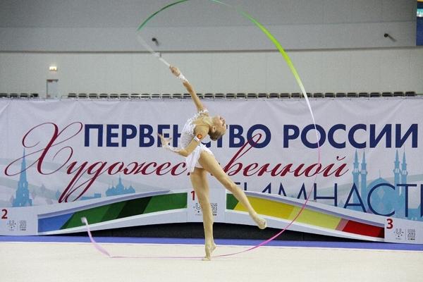 Championnat de Russie 2014, Kazan Img_0610