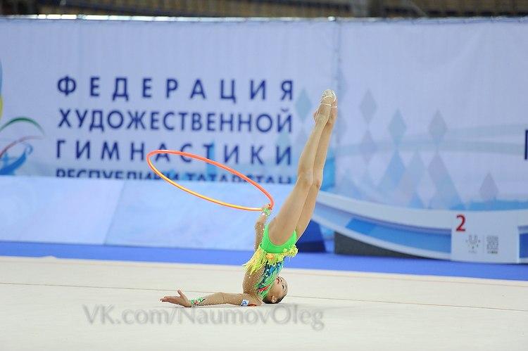 Coupe de Russie, Kazan Otpvr310
