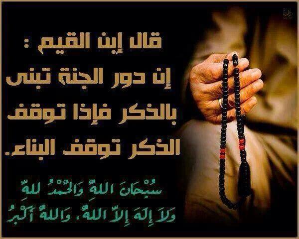 وياعسا ربي يكتب لكم في كل خطوه حسنه ☺.~.{ضع بصمتك} - صفحة 9 13837810