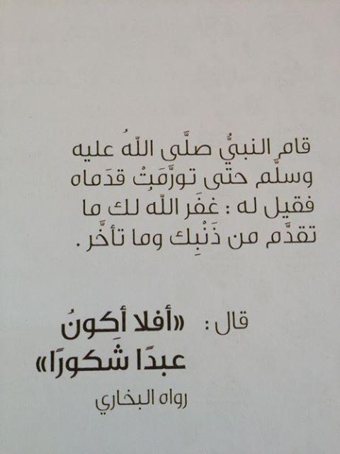 وياعسا ربي يكتب لكم في كل خطوه حسنه ☺.~.{ضع بصمتك} - صفحة 9 13953111