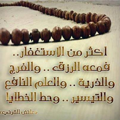 وياعسا ربي يكتب لكم في كل خطوه حسنه ☺.~.{ضع بصمتك} - صفحة 10 14224510