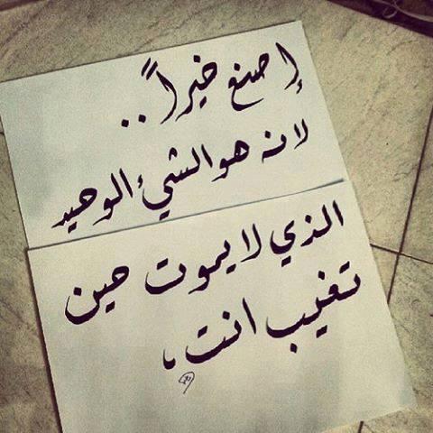 وياعسا ربي يكتب لكم في كل خطوه حسنه ☺.~.{ضع بصمتك} - صفحة 9 14244710