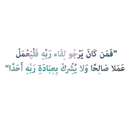 وياعسا ربي يكتب لكم في كل خطوه حسنه ☺.~.{ضع بصمتك} - صفحة 10 14533410