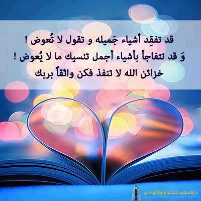 وياعسا ربي يكتب لكم في كل خطوه حسنه ☺.~.{ضع بصمتك} - صفحة 3 17812_10