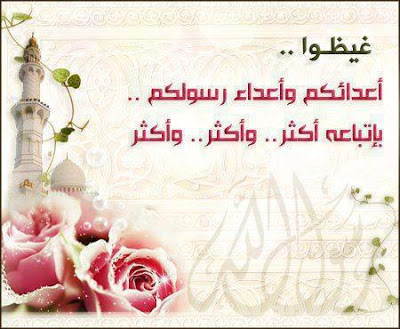 = = اللهم صلي و سلم على سيدنا محمد = = 25300910