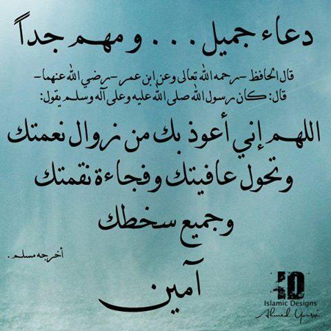 وياعسا ربي يكتب لكم في كل خطوه حسنه ☺.~.{ضع بصمتك} - صفحة 9 30374_10