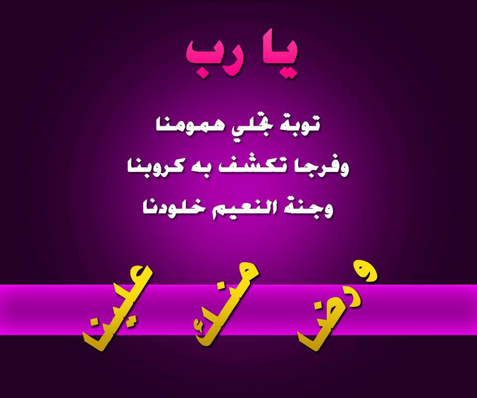 وياعسا ربي يكتب لكم في كل خطوه حسنه ☺.~.{ضع بصمتك} - صفحة 9 42072310