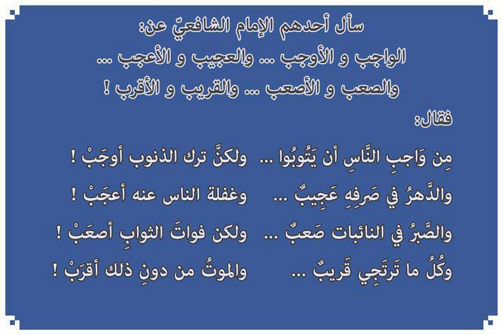 وياعسا ربي يكتب لكم في كل خطوه حسنه ☺.~.{ضع بصمتك} - صفحة 9 48053710
