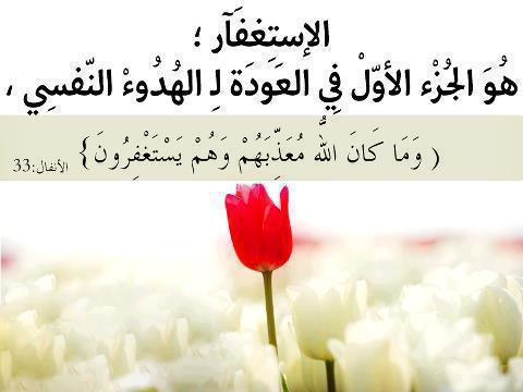 وياعسا ربي يكتب لكم في كل خطوه حسنه ☺.~.{ضع بصمتك} - صفحة 3 48376710