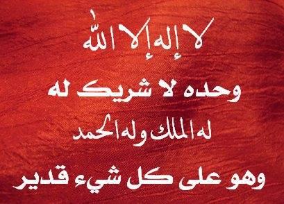 وياعسا ربي يكتب لكم في كل خطوه حسنه ☺.~.{ضع بصمتك} - صفحة 9 60281510