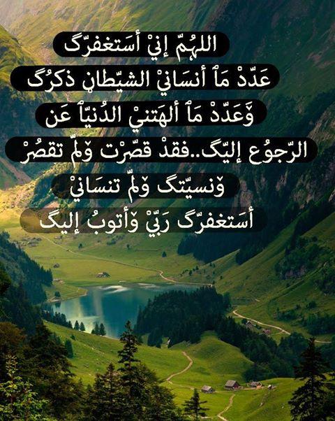 وياعسا ربي يكتب لكم في كل خطوه حسنه ☺.~.{ضع بصمتك} - صفحة 9 64451110